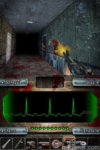 An impressive looking DS game dementium the ward ds review Dementium The Ward DS Review dementiumscreenshotdsmachinegun 2