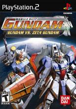 Gundam vs. Zeta Gundam blasts it Gundam vs. Zeta Gundam blasts it 1016JonnyLaw