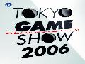 Tokyo Game Show Update: Capcom and Koei preparing for PS3 launch Tokyo Game Show Update: Capcom and Koei preparing for PS3 launch 2008asylum boy