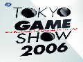Tokyo Game Show Update: Microsoft Reveals Lineup for Show Tokyo Game Show Update: Microsoft Reveals Lineup for Show 2035asylum boy