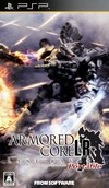 New Armored Core Now on PSN New Armored Core Now on PSN 3706SquallSnake7