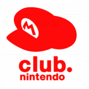 Club Nintendo 2010 Elite Member Rewards Club Nintendo 2010 Elite Member Rewards 3780apbates