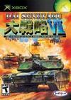 Dai Senryaku VII: Modern Military Tactics Dai Senryaku VII: Modern Military Tactics 550375Mistermostyn