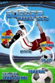 Soccer Ball Spin Soccer Ball Spin 555832SquallSnake7