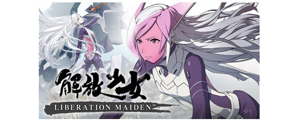 Level-5 Launches Liberation Maiden on 3DS eShop Level-5 Launches Liberation Maiden on 3DS eShop Liberation