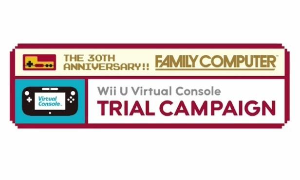Nintendo Discounted Wii U Virtual Console Games Dated Nintendo Discounted Wii U Virtual Console Games Dated wiiuvirtualconsoletrials 616