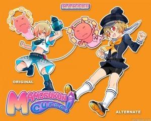 Mamo Mamorukun Curse DLC Alternative Costumes Leaked Mamorukun Curse DLC Alternative Costumes Leaked Mamoruken Curse Mamoru 300x240