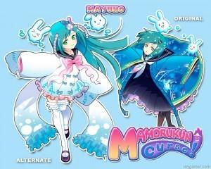 Mayuno Mamorukun Curse DLC Alternative Costumes Leaked Mamorukun Curse DLC Alternative Costumes Leaked Mamoruken Curse Mayuno 300x240