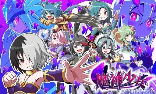 legend of dark witch 3ds eshop review Legend of Dark Witch 3DS eShop Review TheLegendOfTheDarkWitch