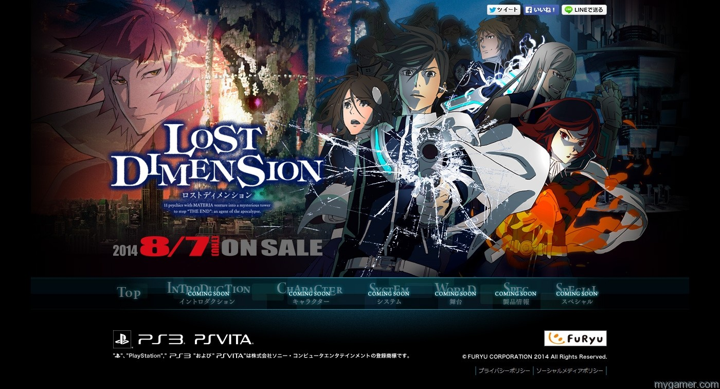 Atlus Bringing Tactical RPG Lost Dimension to PS3 and Vita This Summer Atlus Bringing Tactical RPG Lost Dimension to PS3 and Vita This Summer Lost Deminsion Banner