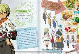 Etrian Odyssey 2 Untold Staff Book Images Leaked Etrian Odyssey 2 Untold Staff Book Images Leaked Etrain Ody Book Image 263x180