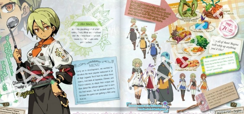 Etrian Odyssey 2 Untold Staff Book Images Leaked Etrian Odyssey 2 Untold Staff Book Images Leaked Etrain Ody Book Image 790x372