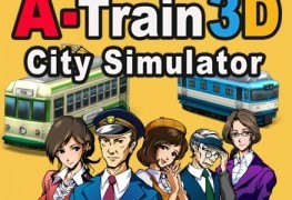 A-Train: City Simulator Now Available on 3DS eShop A-Train: City Simulator Now Available on 3DS eShop TM 3DSDS ATrain3DCitySimulator 263x180