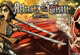 Attack on Titan: Humanity in Chains Now Available on 3DS Attack on Titan: Humanity in Chains Now Available on 3DS attack on titan wide 660x350 263x180