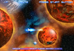 Review: Gradius V: PS2 Classic Collection Review: Gradius V: PS2 Classic Collection gradiusv 263x180