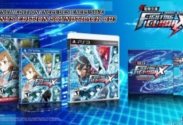 Dengeki Bunko: Fighting Climax Launches With Bonus Dengeki Bunko: Fighting Climax Launches With Bonus Dengeki Bunko Fighting Climax Bonus 263x180