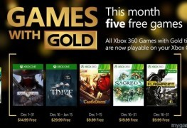 5 Free Games For Xbox Live Gold Members in December 2015 5 Free Games For Xbox Live Gold Members in December 2015 Xbox Games with Gold Dec2015 263x180