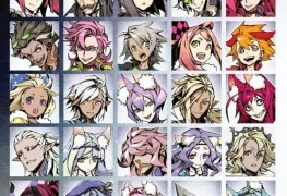 NEWS - Some Of 7th Dragon III Code: VFD's Launch Copy Art Book Leaked Some Of 7th Dragon III Code: VFD's Launch Copy Art Book Leaked 7th Dragon 3DS banner 263x180