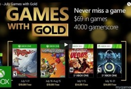 Xbox Live Games With Gold July 2016 Announced - Banner Saga 2 Highlights Xbox Live Games With Gold July 2016 Announced – Banner Saga 2 Highlights XBox Game With Gold July 2016 263x180