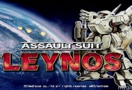 Assault Suit Leynos PS4 Review Assault Suit Leynos PS4 Review Assault Suit Leynos PS4 1 263x180