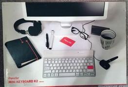 Penclic Mini Keyboard K2 Review Penclic Mini Keyboard K2 Review Penclip K2 Box 263x180