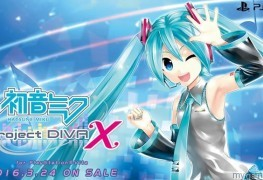 Hatsune Miku: Project DIVA X Demo is Now Live And Will Have Tons of DLC Hatsune Miku: Project DIVA X Demo is Now Live And Will Have Tons of DLC div x vita 263x180