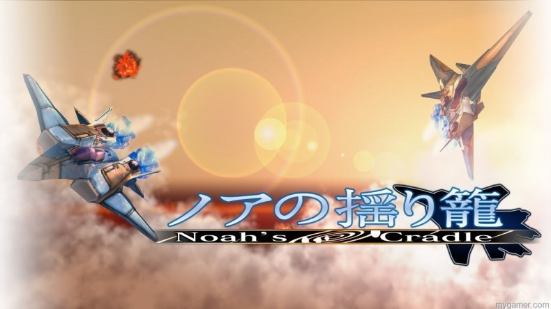 Circle Entertainment Releasing Noah's Cradle This Week on 3DS eShop Circle Entertainment Releasing Noah's Cradle This Week on 3DS eShop Noahs Cradle banner 790x444