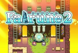 Circle Entertainment Releasing Two eShop Games Today -  Mr.Pumpkin Adventure and Fairune 2 Circle Entertainment Releasing Two eShop Games Today –  Mr.Pumpkin Adventure and Fairune 2 Fairune2 263x180