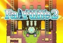 Fairune 2 3DS eShop Review Fairune 2 3DS eShop Review Fairune 2 banner 263x180