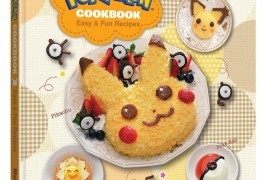 Make Meowth Mashed Potatoes or Pokeball Sushi With the Viz Media Pokemon Cookbook Make Meowth Mashed Potatoes or Pokeball Sushi With the Viz Media Pokemon Cookbook Pokemon Cookbook Viz Media 263x180