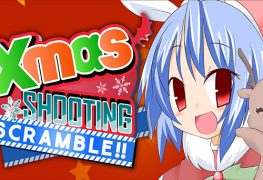 MyGamer Visual Cast - Xmas Shooting Scramble!! MyGamer Visual Cast – Xmas Shooting Scramble!! Xmas Shooting     Scramble 1 263x180