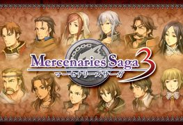 mercenaries saga 3 – gray wolves of war 3ds eshop review Mercenaries Saga 3 – Gray Wolves of War 3DS eShop Review Mercenaries Saga 3 263x180