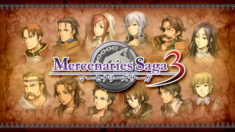 mercenaries saga 3 – gray wolves of war 3ds eshop review Mercenaries Saga 3 – Gray Wolves of War 3DS eShop Review Mercenaries Saga 3 790x444
