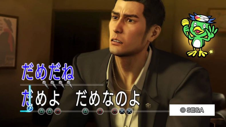 Yakuza 0 PS4 MyGamer Visual Cast – Yakuza 0 PS4 Yakuza o kara 790x444