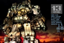 Vanillaware's 13 Sentinels: Aegis Rim is Coming Westward Vanillaware's 13 Sentinels: Aegis Rim is Coming Westward 13 Sentinels Aegis Rim 1 263x180