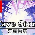 [object object] Cave Story+ Switch Review cave 115x115