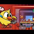 [object object] Did You See the Chicken Wiggle Level Editor? Chicken Wiggle banner 115x115