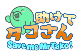 save me mr tako: tasukete tako-san coming to switch and steam in q4 2017 Save me Mr Tako: Tasukete Tako-San Coming to Switch and Steam in Q4 2017 Save me Mr Tako Tasukete Tako San 263x180