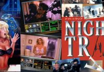 night trap set to rerelease on new gens physically and digitally Night Trap Set to ReRelease on New Gens Physically and Digitally night trap 204x142