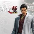 yakuza kiwami ps4 review Yakuza Kiwami PS4 Review yakuza kiwami 115x115