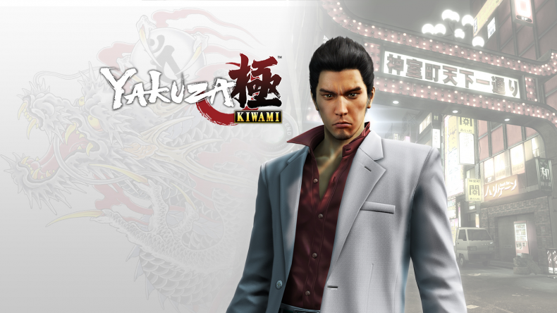 yakuza kiwami ps4 review Yakuza Kiwami PS4 Review yakuza kiwami 790x444