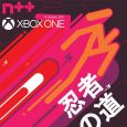 n++ coming to xbox one in early oct - new trailer here N++ Coming to Xbox One in Early Oct – New Trailer Here N banner 115x115