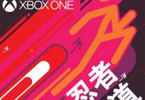 n++ coming to xbox one in early oct - new trailer here N++ Coming to Xbox One in Early Oct – New Trailer Here N banner 204x142