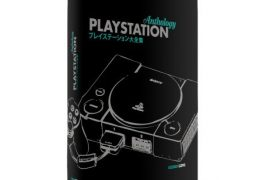 playstation anthology book now available PlayStation Anthology Book Now Available Playstation Anth book 263x180