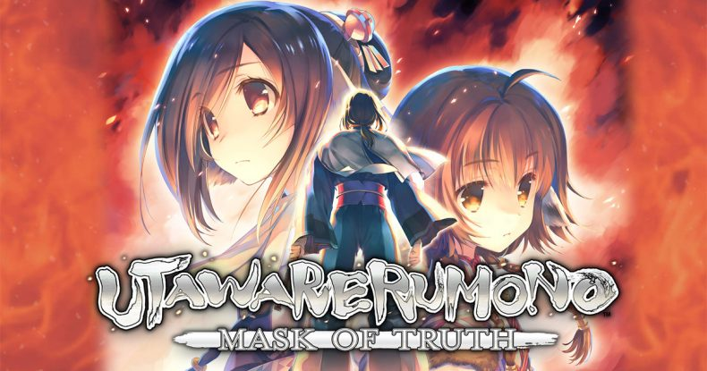 utawarerumono: mask of truth ps4 review Utawarerumono: Mask of Truth PS4 Review Utawarerumono mask of truth 790x415