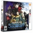 here's when shin megami tensei: strange journey redux 3ds will launch Here's When Shin Megami Tensei: Strange Journey Redux 3DS Will Launch Shin Megami Tensei Strange Journey Redux box 115x115