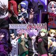 mygamer visual cast: under night in-birth exe:late[st] ps4 MyGamer Visual Cast: Under Night In-Birth Exe:Late[st] PS4 under night in birth exe late st  wallpaper by photographerferd dbat8yc 115x115